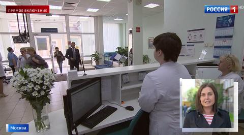 Проверить родинку на онкологию в москве