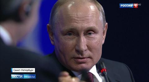 Путин раскусил журналиста-провокатора