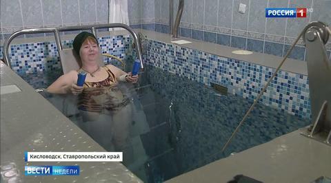 На воды: город-курорт Кисловодск переживает второе рождение