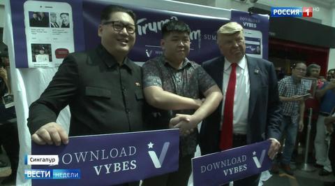Саммит КНДР — США обойдется Сингапуру в $20 миллионов