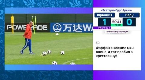 Российская сборная провела первую тренировку после победного матча с Египтом
