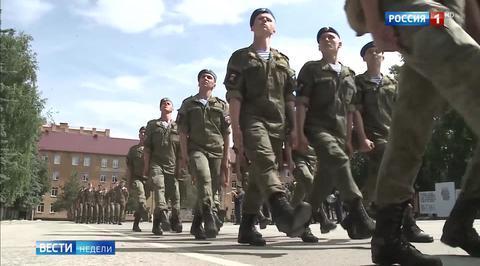 Российские военные медики вернулись из Сирии домой