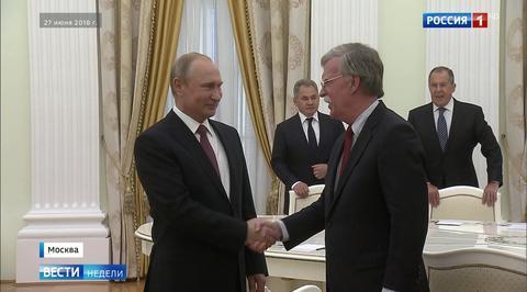 Встреча Путина и Трампа: на нейтральной территории всем будет спокойнее