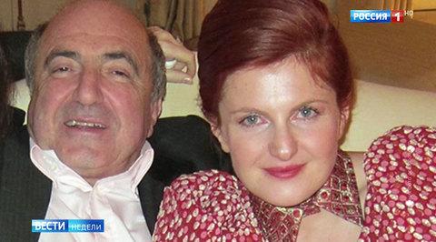 Дочь Березовского рассказала, почему ее отца убили в субботу