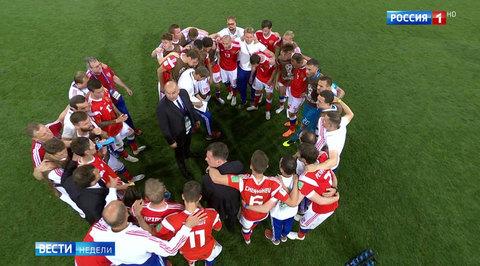 Сборная России вышла на новый уровень футбола