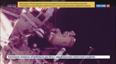 Российские космонавты продолжают работу в открытом космосе
