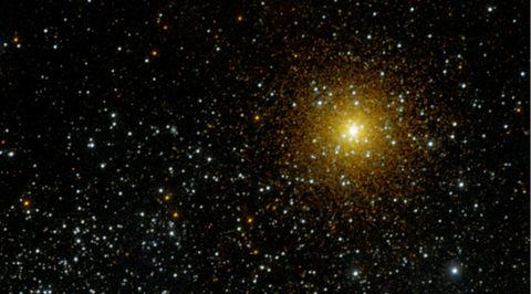 """Вероятно, """"беглянку"""" отбросило взрывом сверхновой."""