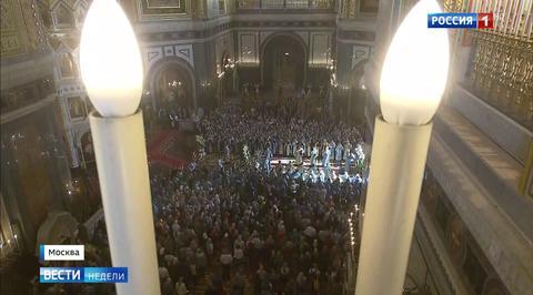 В Москву доставлен ковчег с десницей святителя Спиридона Тримифунтского