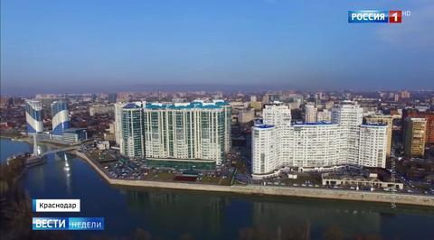Новый город-миллионник в России: чем живет Краснодар