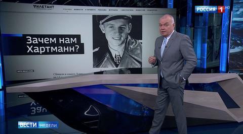 Киселев раскритиковал восторженную статью о гитлеровском военном летчике