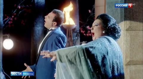 Великая оперная певица Монсеррат Кабалье умерла на 85-м году жизни