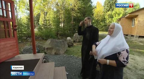 Старообрядцы возвращаются на родину