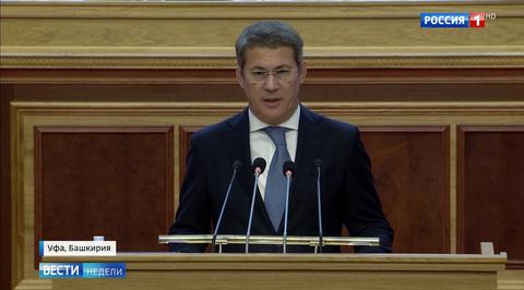 Врио главы Башкирии Хабиров с коллег спрашивает строго