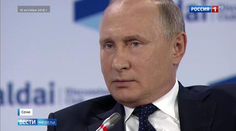 Путин уточнил, кто попадет в рай