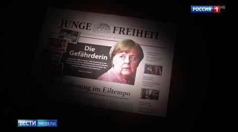 Вода точит камень по имени Меркель