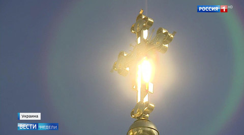 Община Константинополя во Флоренции перешла в РПЦЗ
