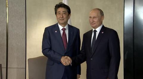 Путин и Абэ активизируют переговоры по мирному договору