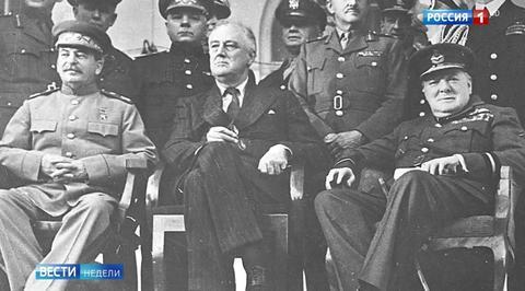 75 лет Тегеранской конференции: о чем договорилась