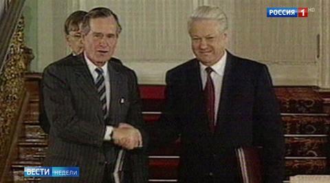 Джордж Буш-старший не стремился к войне с Россией