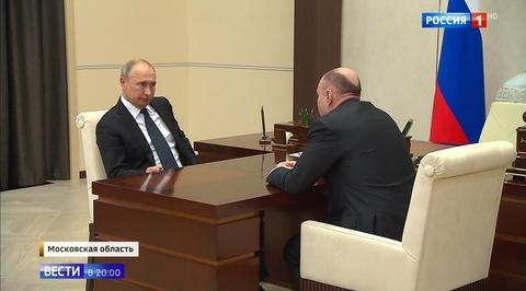 Путин поговорил с главой