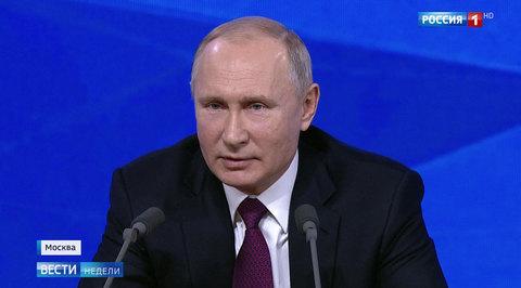 Путин ответил на важные вопросы