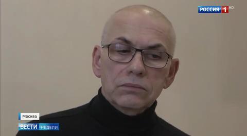 Размах кузнецовских афер шокировал французский суд