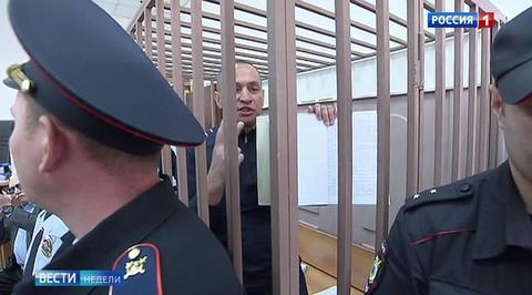 Богатейший коррупционер России угодил в СИЗО