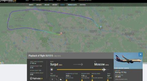 Самолет, изменивший курс по требованию пассажира, сел в Ханты-Мансийске