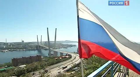 Саммит АТЭС  Россия принимает АТЭС