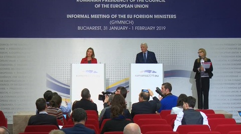 Разрыв договора о РСМД: европейские политики крайне нервно отреагировали на решение США