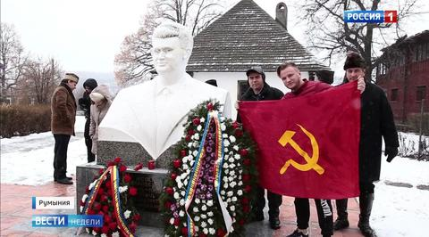 В Румынии растет число сторонников Чаушеску