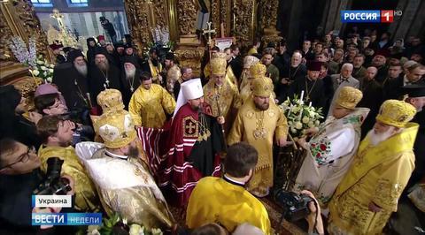 Коронацию Епифания проигнорировал весь православный мир