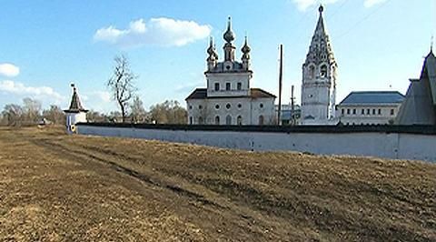 Достояние республики. Достояние республики. Симское поле (Владимирская область)