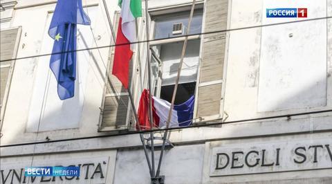 Отношения с Италией: у Франции есть на что нажать и как отомстить