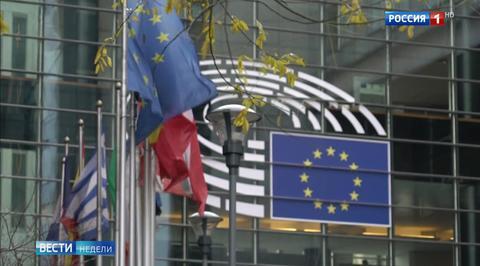 США и Китай навязывают Евросоюзу более жесткую конкуренцию