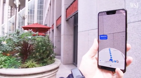 Вести.net: Google Maps тестирует пешеходную навигацию в дополненной реальности