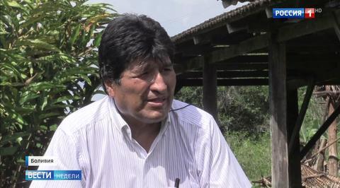 Эво Моралес дал эксклюзивное интервью
