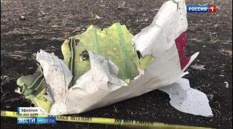 Авиакатастрофа в Эфиопии: среди погибших – трое россиян