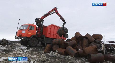 Генеральная уборка в Арктике: уже есть результаты