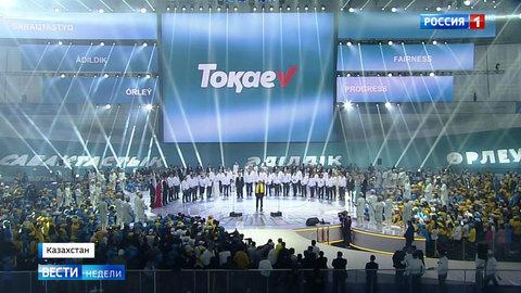 Выборы в Казахстане: так сменяется эпоха