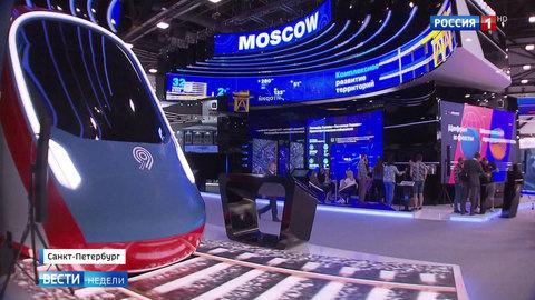 Несмотря на санкции, США больше всех вкладывают в Россию
