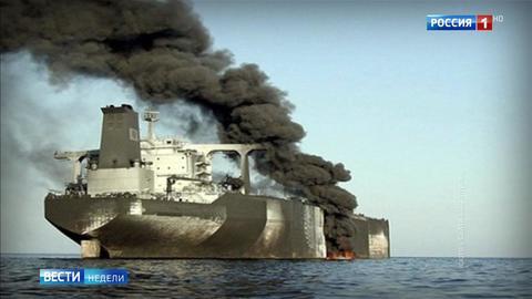 Нападение на танкеры выгодно лишь американцам
