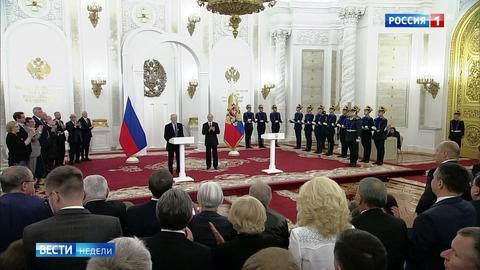 В День России президент раздал госпремии