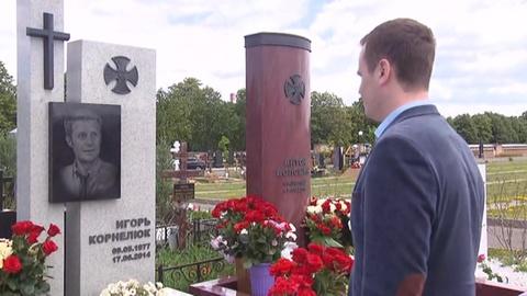 В России и в Донбассе чтят память журналистов Игоря Корнелюка и Антона Волошина