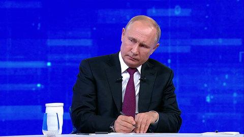 Прямая линия с Владимиром Путиным. Эфир от 20 июня 2019 года