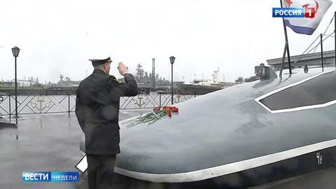 Гибель подводников: секретный глубоководный аппарат восстановят