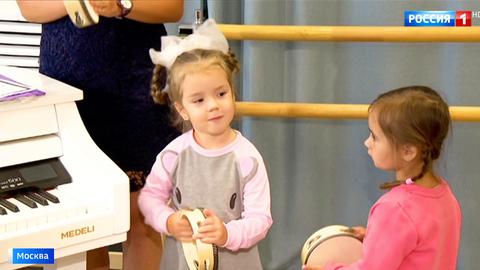 В детсадах Москвы отменили обязательную справку для детей