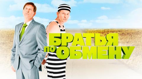 Под Юбкой Юлии Зиминой – Я Сыщик (2007)