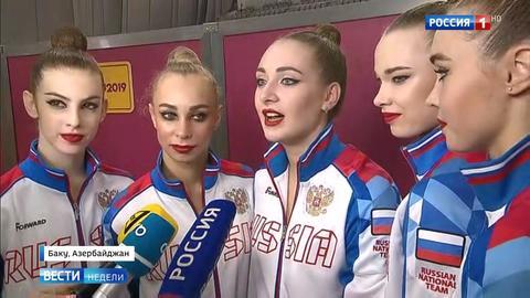 Чемпионат мира по художественной гимнастике: из 9 золотых медалей 8 — наши