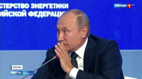Путин ответил на вопросы о Зеленском, Макроне и Тунберг